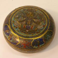 Pot couvert en cloisonné chinois, époque Jiaqing